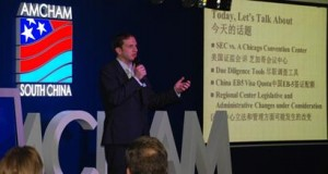 IIUSA Executive Director, Peter D. Joseph, speaks at an IIUSA/AmCham South China seminar in Guangzhou, China (May 2013).