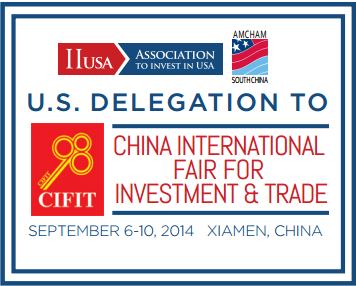 China International Fair For Investment & Trade