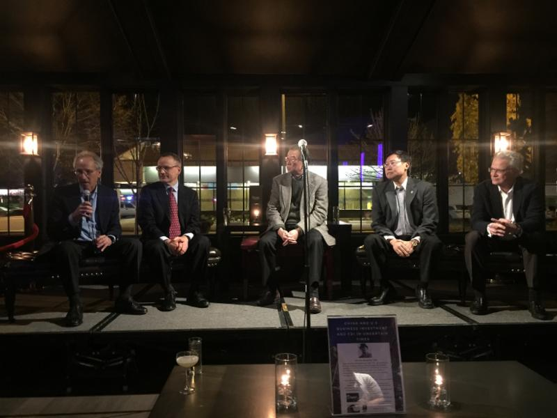 """IIUSA Director Emeritus Henry Liebman (Left) and Director Cletus M. Weber (second from left) participate on a panel titled, """"Cities, Business and Companies"""" which focused on China and U.S. bilateral business investment in the Pacific Northwest region."""
