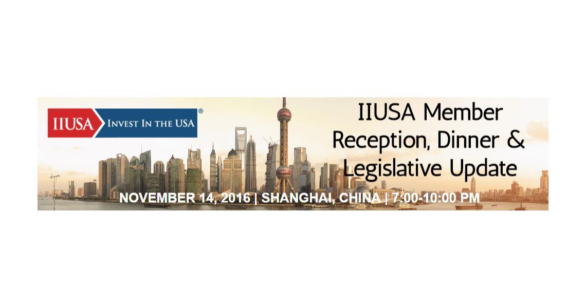 R.S.V.P for IIUSA Member Banquet in Shanghai November 14