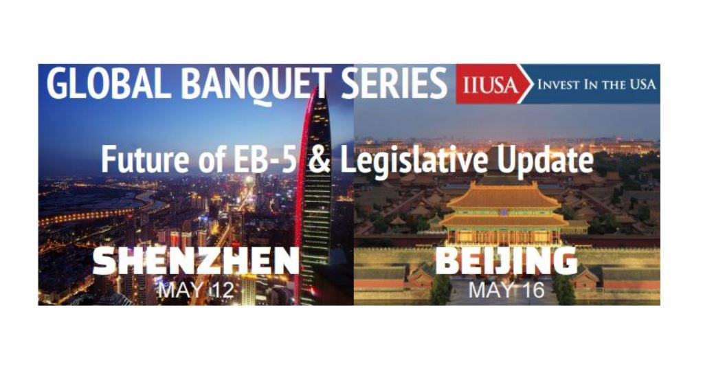 IIUSA To Host Member Global Banquet Series in China Next Month