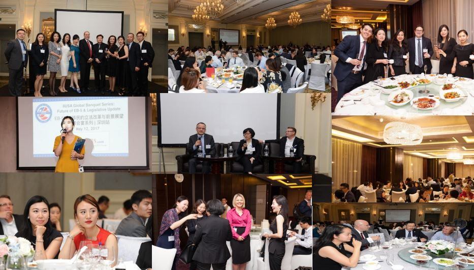 IIUSA Hosts Banquets in Shenzhen and Beijing Honoring Support of Members Overseas