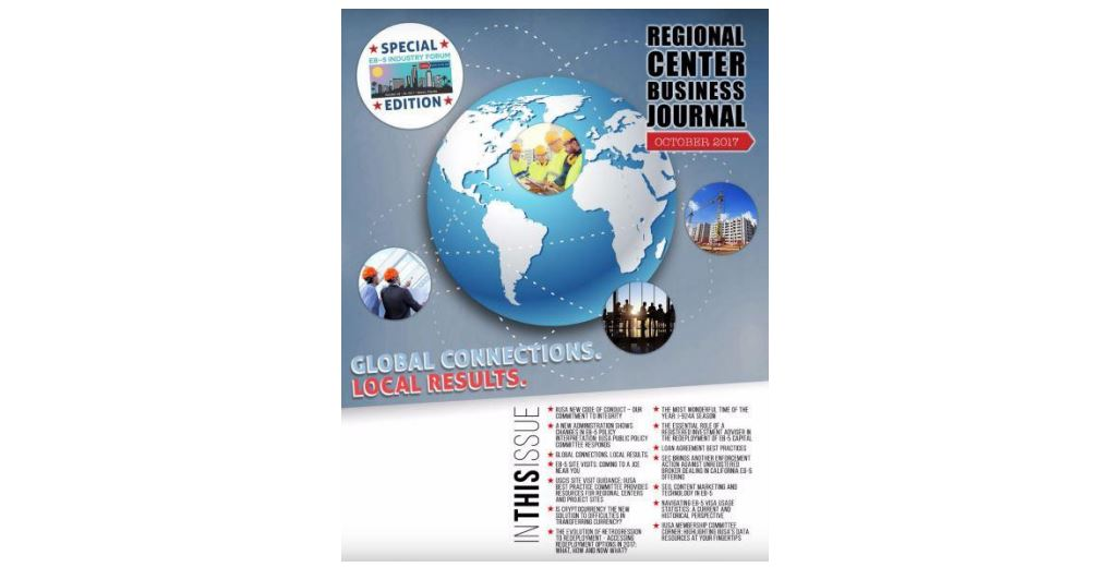 IIUSA Regional Center Business Journal Now Available Online and Heading to a Mailbox Near You!
