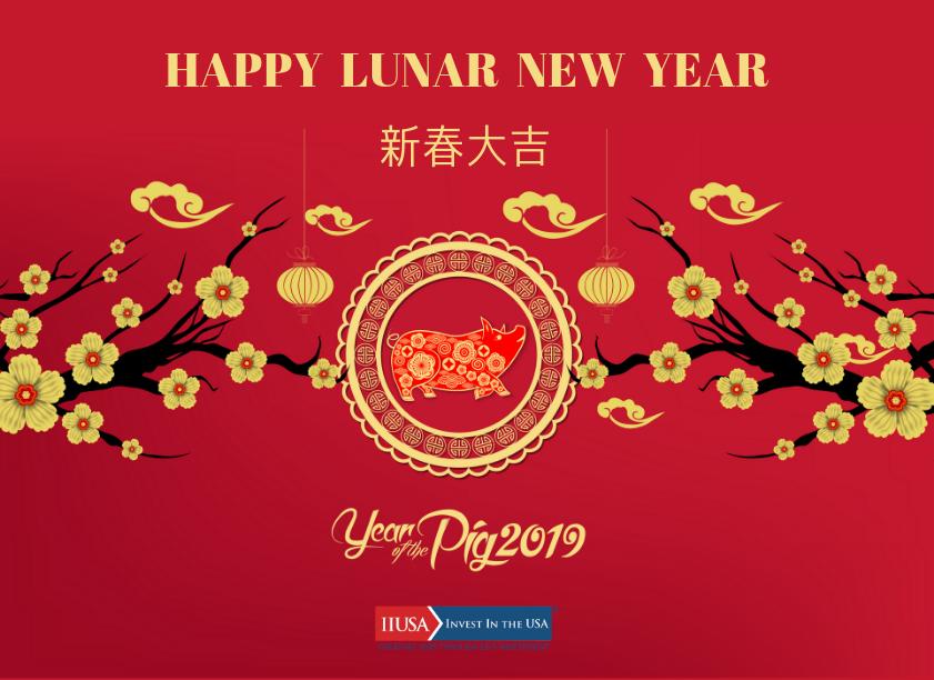 Happy Lunar New Year from IIUSA