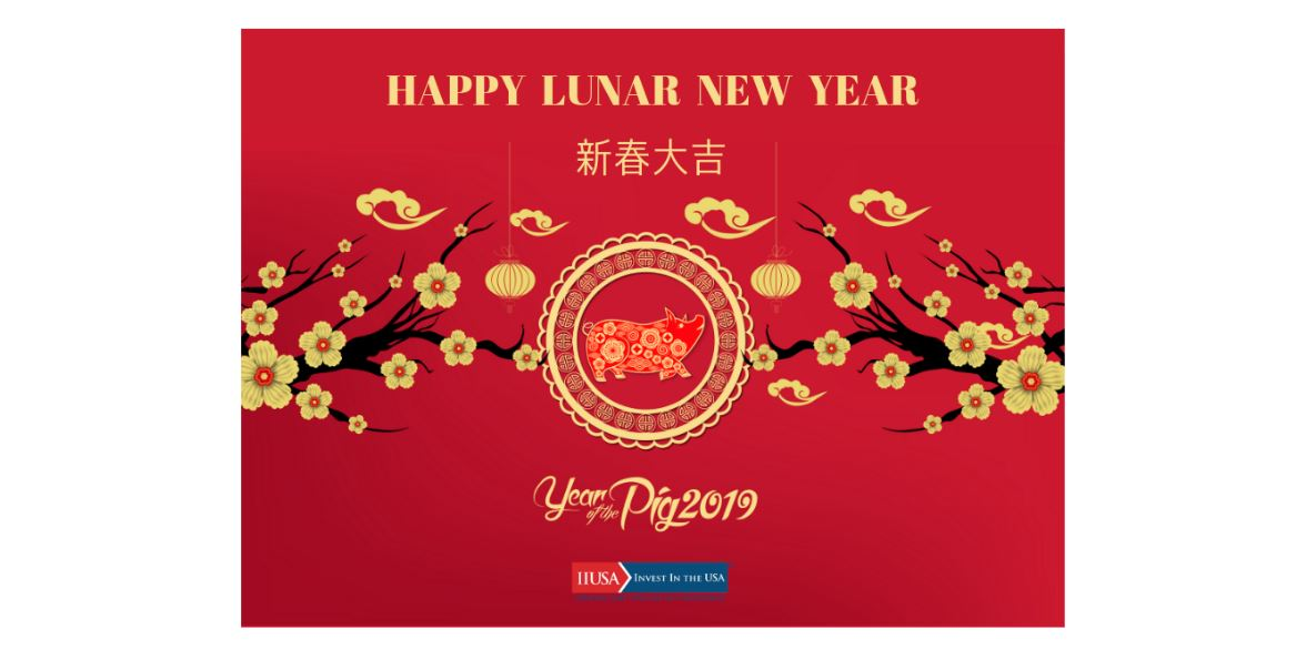 Happy Lunar New Year from Your EB-5 Industry Trade Association