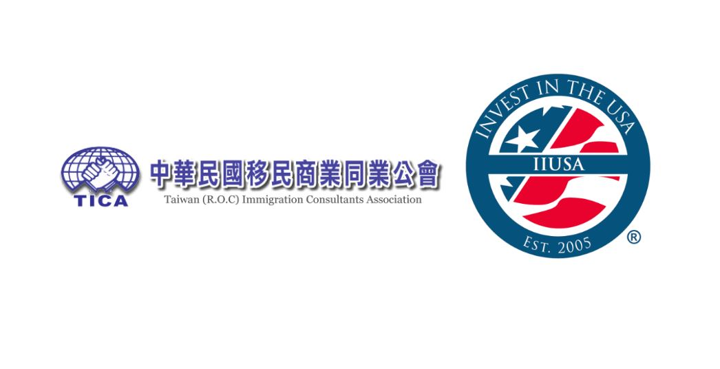 IIUSA Formalizes Partnership with the Taiwan Immigration Consultants Association