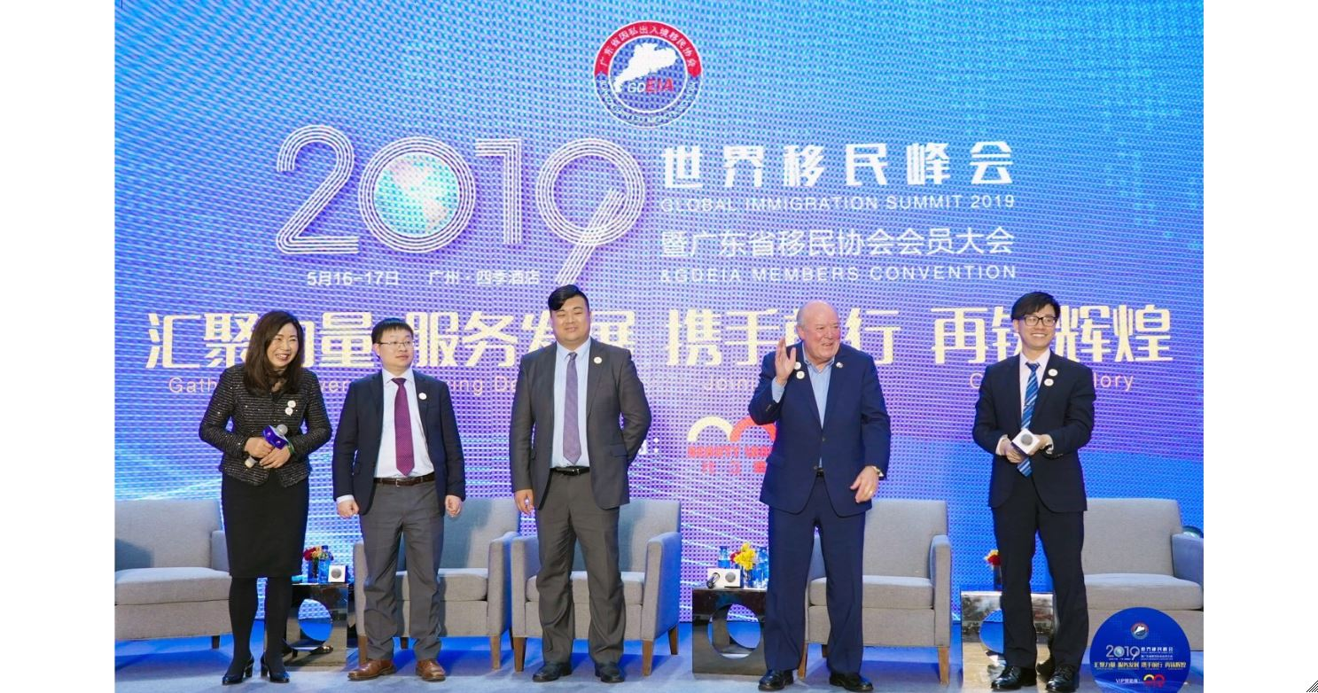 IIUSA Provides Critical Updates on EB-5 Legislative Reform at the 2019 Global Investment Immigration Summit in Guangzhou, China