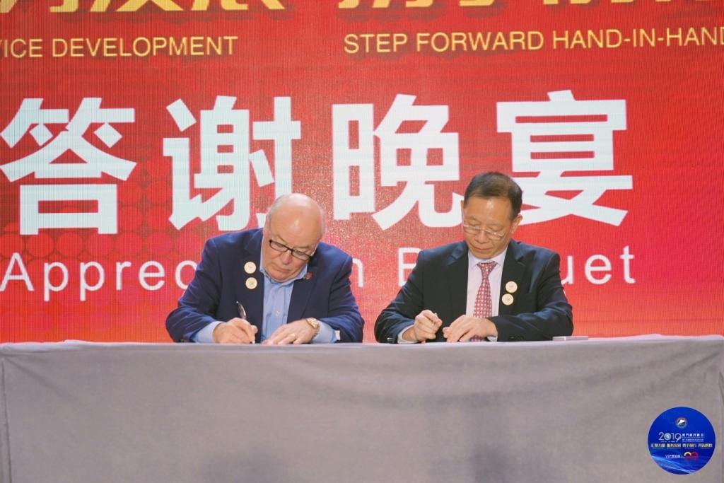 IIUSA President Robert Kraft Signs Partnership Agreement between IIUSA and GDEIA