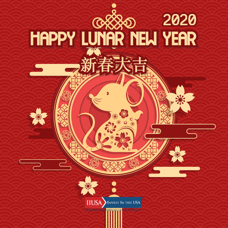 Happy Lunar New Year from IIUSA – Your EB-5 Industry Trade Association