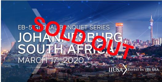 IIUSA Johannesburg Global Banquet Series Sponsorships Are Sold Out!